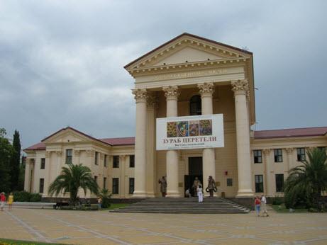 sochi-museum