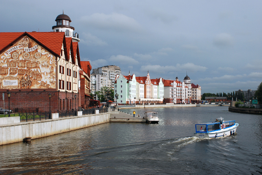 Host City Kaliningrad