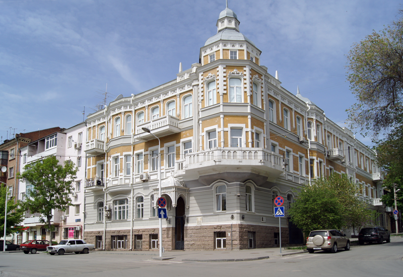 Host City Rostov-on-Don