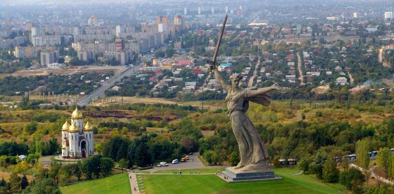 Host City Vologograd