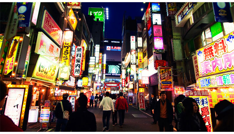 tokyo travel guide download