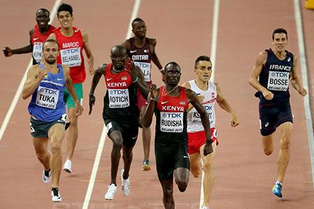 athletics world championship