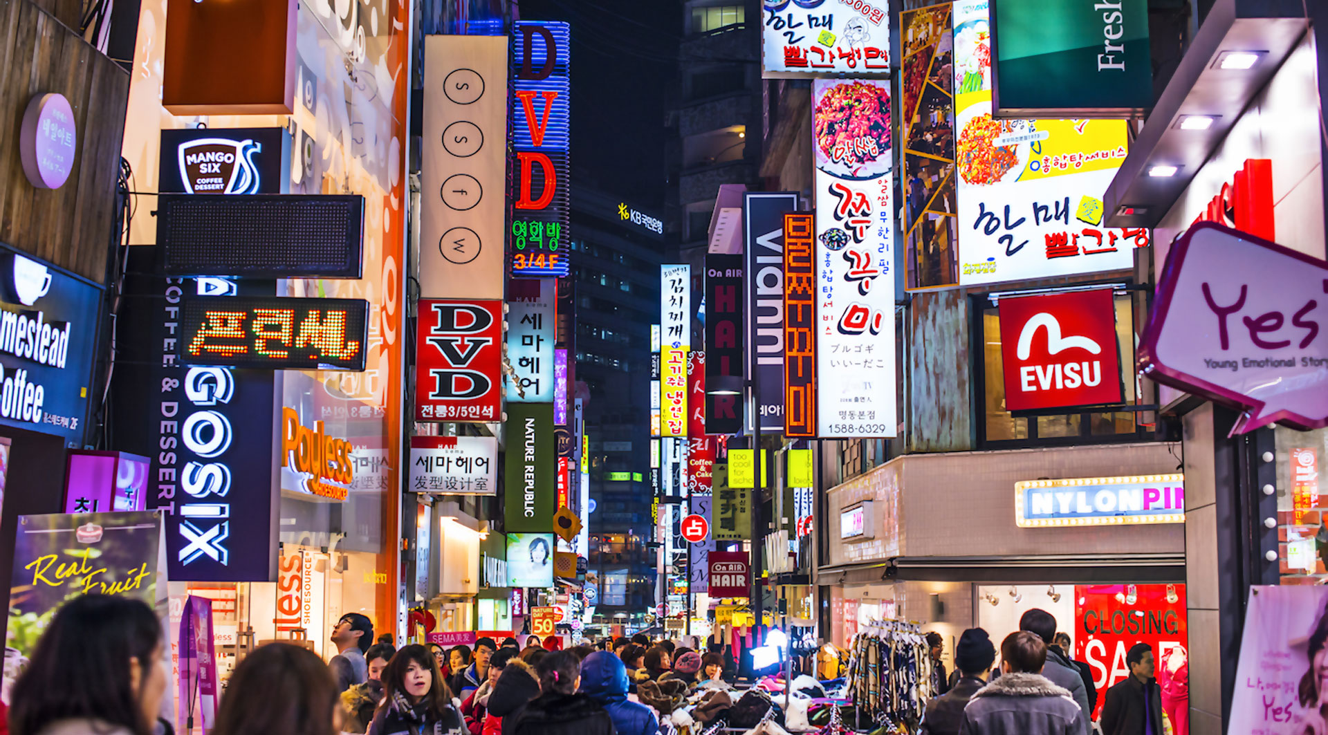 download our seoul travel guide