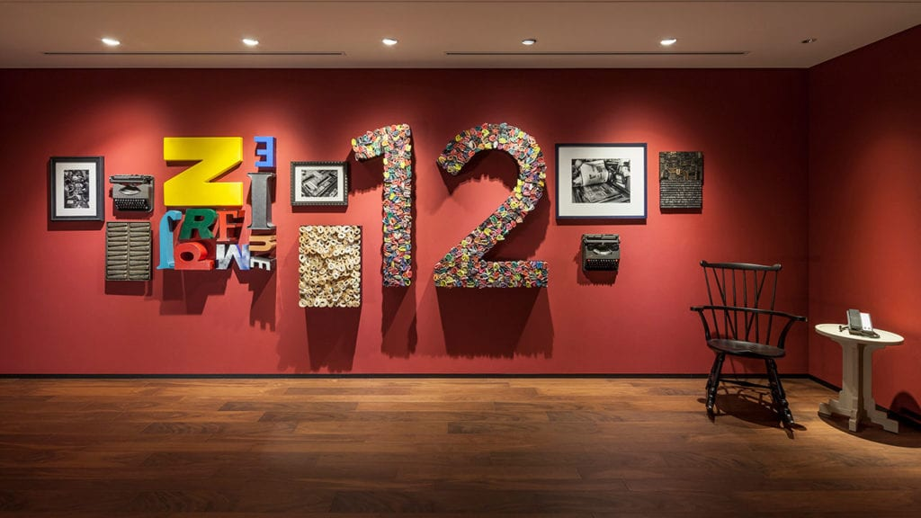Hyatt-Centric-Ginza-Tokyo-P100-Elevator-Artwork-Floor-12.gallery-2-3-item-panel