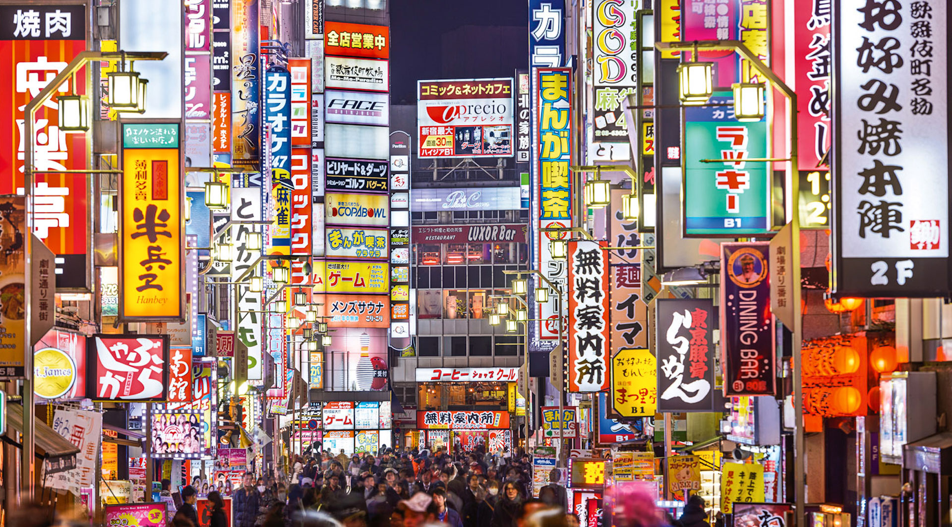 tokyo 2020 summer games travel package add ons